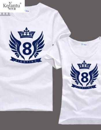 珂梵图2018宿舍8第八班毕业数字班服女男款半短袖t恤衫纪念寝室团队图片