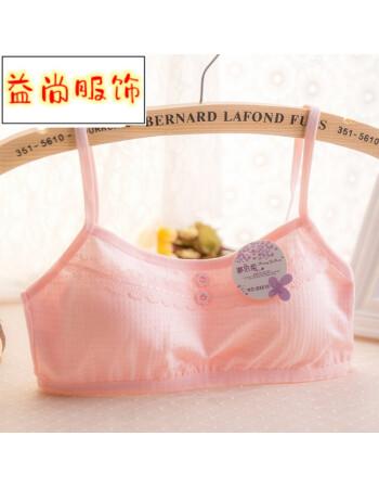 吊带文胸:吊带和背心与内衣有什么区别呀?