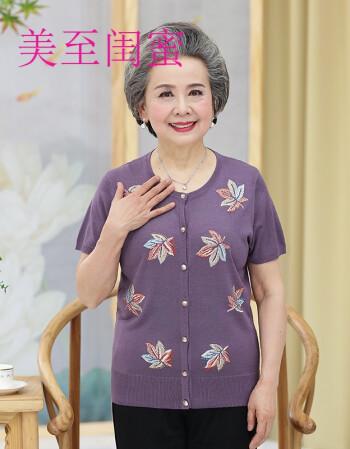 刘晓庆电影作品无情的情人_电影刀剑无情人有情_微电影情人节的情人