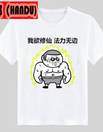 童diy手绘t恤