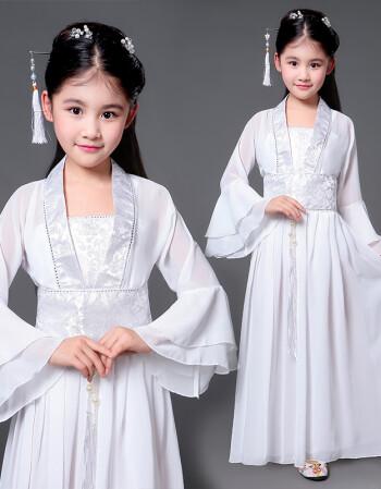新款儿童古装演出服 女孩古装仙女舞蹈服 小学生服装女童汉服 白色 16