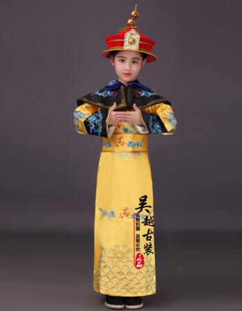 清朝小皇帝服装小太子龙袍儿童古装演出服影楼男古装