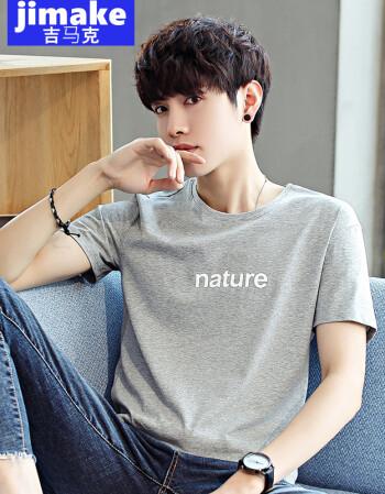 吉马克夏季男装15-16-19岁男孩热天棉质舒适短袖t恤男生初高中大学生图片