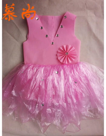 新款儿童环保服di手工制作时装秀演出服幼儿园服装女亲子走秀裙 粉红v