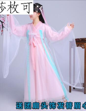 莎枚可三生三世十里桃花古装同款白浅服装儿童女仙女服古代衣服轻纱
