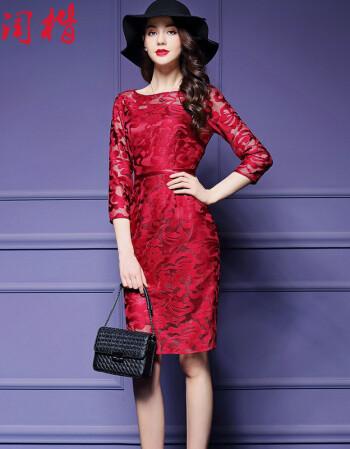 酒红色一步裙