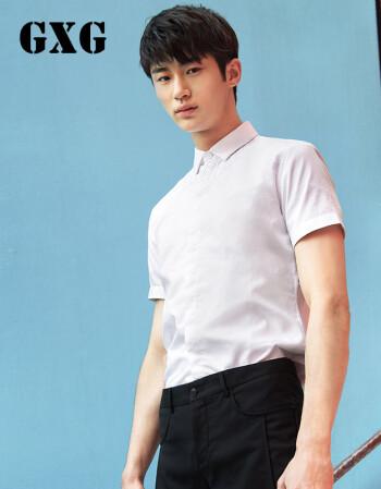 gxg男装 2016夏季新品 时尚都市男士白色斯文短袖衬衫