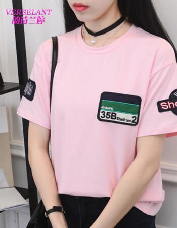 韵诗兰婷2016夏装新品时尚休闲大码学生闺蜜装小衫潮百搭上衣5081