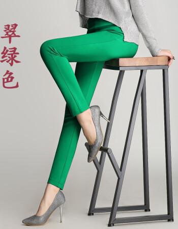 女装 休闲裤 喜莱多(xilaiduo) 春夏薄款高腰显瘦小脚裤铅笔裤九分裤
