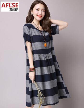 艾妃莎文艺条纹棉麻连衣裙中长款短袖女夏季外穿百搭宽松打底裙xlsz