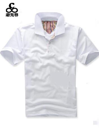 潮无界 纯色短袖工作服t恤衫男女 夏季翻领广告衫上班服印字同学聚会