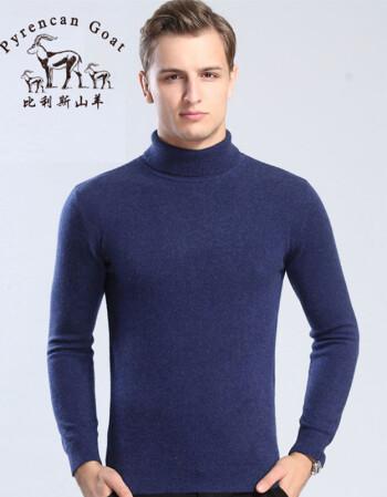 比利斯山羊羊绒衫男高领纯山羊绒商务套头毛衣打底针织衫B15191 宝蓝 185/125