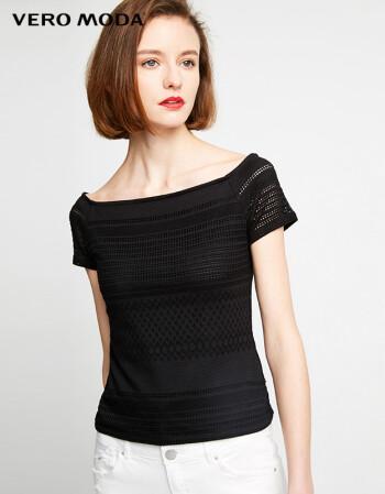 暂下架 vero moda2017夏季新款个性一字领设计修身蕾丝上衣 317201577