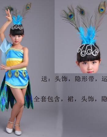 夜萝莉仙子叶罗丽娃娃衣服套装 儿童古装公主裙子cosplay 连衣裙 孔雀图片