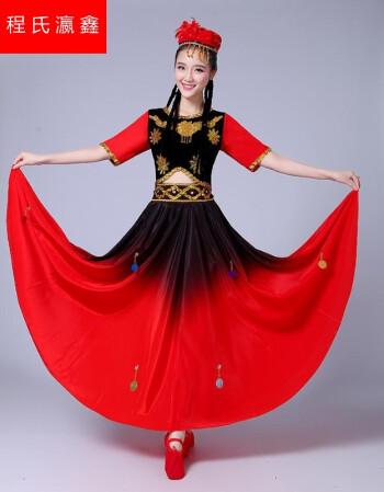 新款新疆维吾尔族舞蹈演出服装 女少数民族舞台演出饰