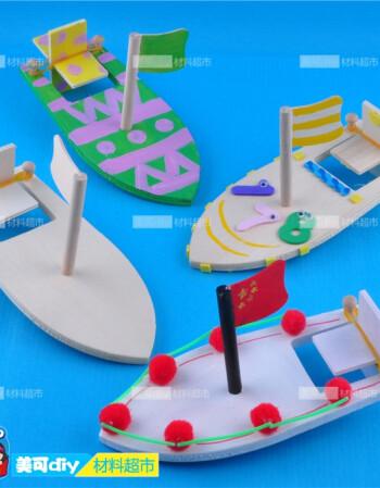 白坯木质轮船 儿童手工创意幼儿园精品涂色彩绘画玩具