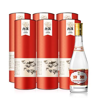 【厂方直营】山西汾酒杏花村酒 53度汾酒 黄盖汾酒 475mL*6瓶清香型 白酒 六瓶装