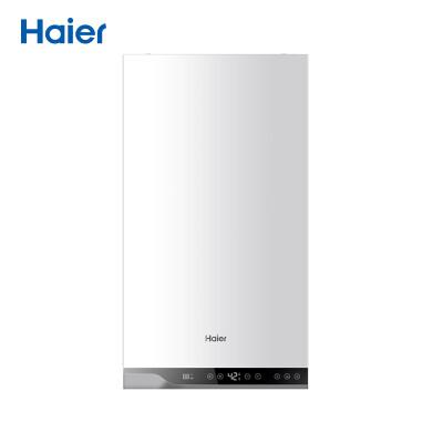 海尔(Haier)壁挂炉采暖炉冷凝式节能供暖热水二合一地暖暖气片燃气锅炉可加装WIFI L1PBD20-HN1(20KW)