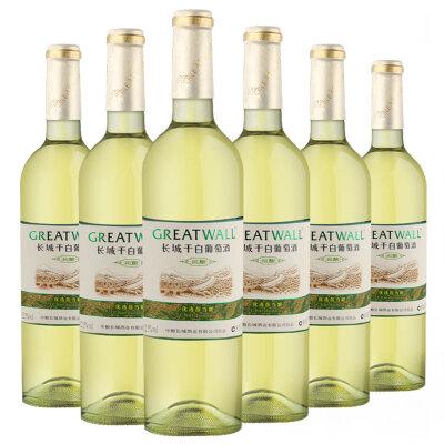 长城(GreatWall)红酒 橡木桶优选莎当妮干白葡萄酒750ML*6瓶整箱装