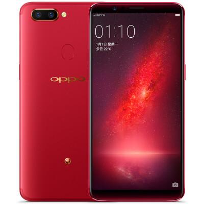 OPPO 【今日领券减100】R11s 星幕新年版全面屏拍照手机 红色 全网通(4G RAM+64G ROM)标配