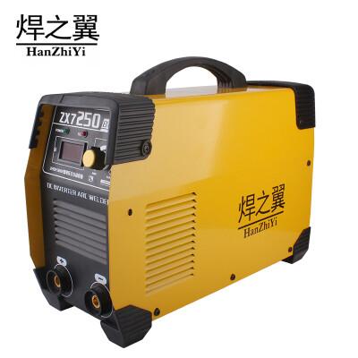 焊之翼【一整套】250电焊机220v 380v两用双电压家用逆变直流手工电焊 ZX7-250