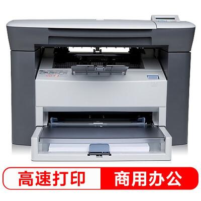 惠普(HP) M1005 黑白激光三合一多功能一体机 (打印 复印 扫描)