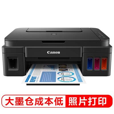 佳能(Canon)G3800 加墨式 喷墨无线一体机打印机(打印 扫描 复印 Wifi)