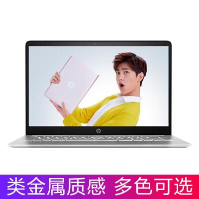惠普(HP) pavilion14英寸 8代i5畅游人微边框轻薄便携笔记本电脑 粉色 四核i5【16G 256G+1T】2G独显定制版
