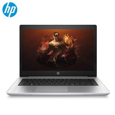 惠普(HP) 新版战66 Pro 14英寸轻薄笔记本电脑 满血版 窄边框商用制图笔记本 i5-8250 16G Turbo 256G+500G 标压MX150 2G独显