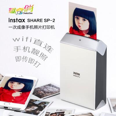 富士(FUJIFILM) instax SHARE SP-2 一次成像/手机照片打印机 太空银 标配