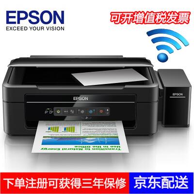 爱普生(EPSON)墨仓式打印机 彩色照片多功能一体机 连供打印机家用一体机 L405无线三合一(L385升级版)