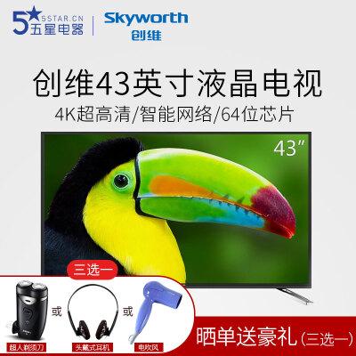 创维(Skyworth) 43M6E 43英寸4K超高清LED彩电64位智能网络电视黑色