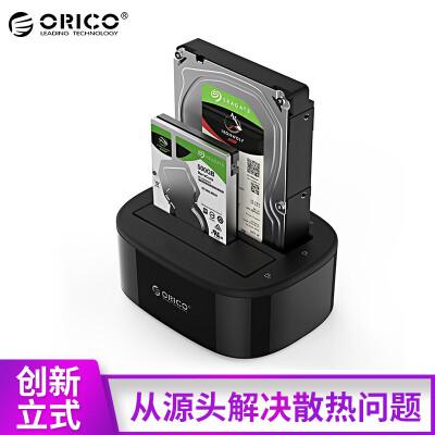 奥睿科(ORICO)移动硬盘盒底座USB3.0双盘位外置盒子 2.5/3.5英寸SATA串口笔记本台式SSD固态机械 黑色6228US3