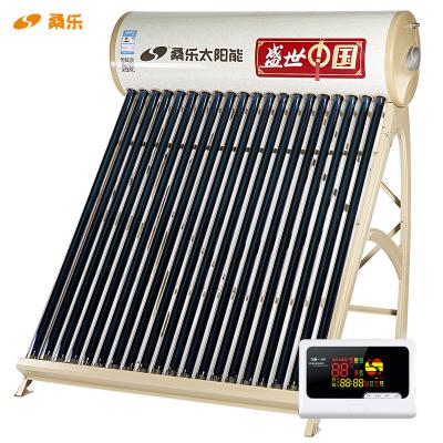 桑乐 SANGLE太阳能热水器家用 全自动电热水器 盛世中国 包安装 20管_170L【4-5人】