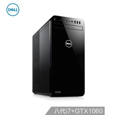 """戴尔(DELL)XPS高性能""""吃鸡""""游戏台式电脑主机(八代i7-8700 GTX1060 6G独显 8G 1T+16G傲腾)"""