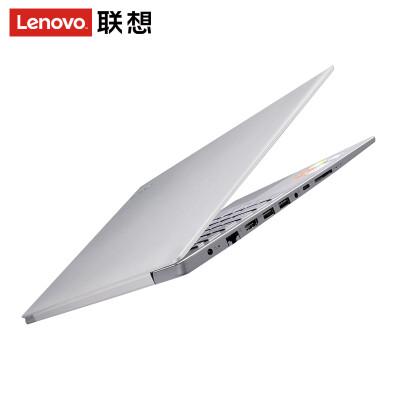 【爆款】联想IdeaPad320 i3轻薄便携家用学生超薄固态超极本商务办公手提笔记本电脑 标配 i3-6006U/4G/128G原装固态 GT920MX 2G独显  15.6英寸 银灰色