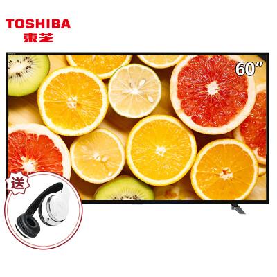 东芝(TOSHIBA) 60U6700C 60英寸 4K超高清 智能网络液晶电视
