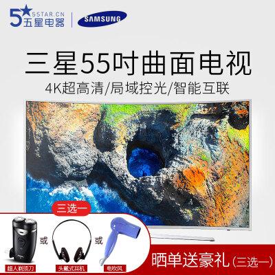 三星(SAMSUNG) UA55MU6880JXXZ 55寸 曲面 4K电视