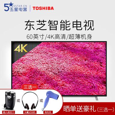 东芝(TOSHIBA) 60U36CMC 60寸4K高清电视