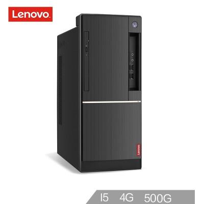 联想(Lenovo)扬天T4900d 商用办公台式电脑主机(I5-7400 4G 500G 集显 千兆网卡 WIN10)