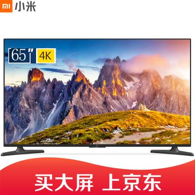 小米电视4A 65英寸 4K超高清HDR 蓝牙语音遥控 2GB+8GB人工智能网络液晶平板电视L65M5-AZ/L65M5-AD/L65M5-5A