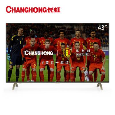 长虹(CHANGHONG) 43D3F 43英寸64位24核安卓智能平板液晶电视