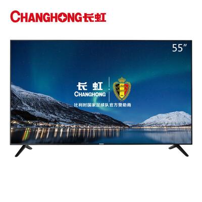 长虹(CHANGHONG) 55A3U 55英寸32核人工智能4K超高清HDR轻薄电视