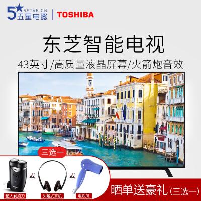 东芝(TOSHIBA) 43L26CMC 43寸 智能电视 内置WIFI