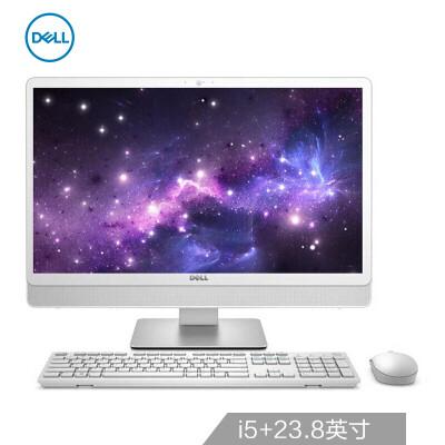 戴尔(DELL)灵越AIO 23.8英寸一体机台式电脑(i5-7200U 8G 1T 2G独显 WIFI 三年上门 IPS屏 无线键鼠)