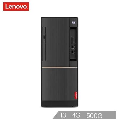 联想(Lenovo)扬天T4900d 商用办公台式电脑主机 (I3-7100 4G 500G 集显 无光驱 千兆网卡 WIN10)