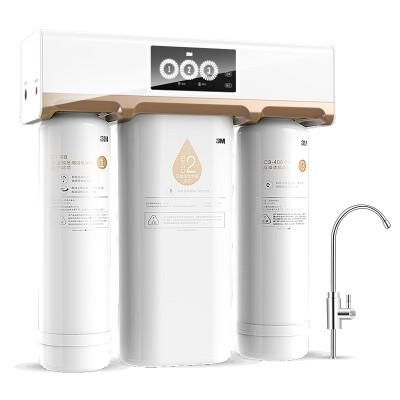 3M家用净水器智能即滤型无桶大流量低废水1:1直饮反渗透厨房净水机R8-39G