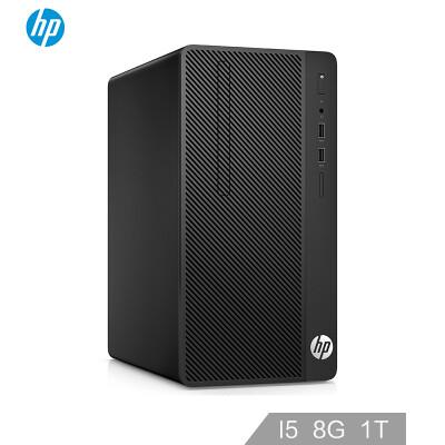 惠普(HP)战86 商用办公台式电脑主机(i5-7500 8G 1TB 2G独显 Win10 光驱 三年上门)