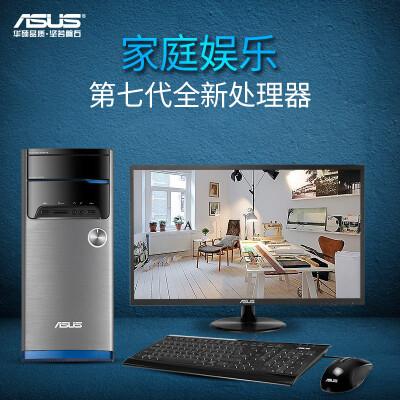 华硕(ASUS) 台式机电脑M32CD 华硕品牌 办公家用 电脑主机 商用团购 原厂固态可定制 定制黑G3930/8G/1TB【21.5显示器】