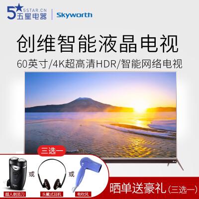创维(Skyworth) 60G7 60英寸 4K超高清 智能网络液晶平板电视